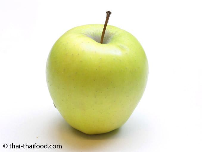 ผลแอปเปิ้ลสีเหลือง