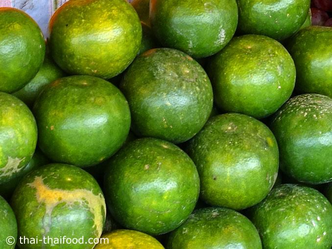 ลูกส้มเขียวหวาน