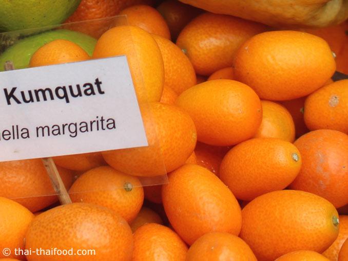 ส้มจี๊ดสุก