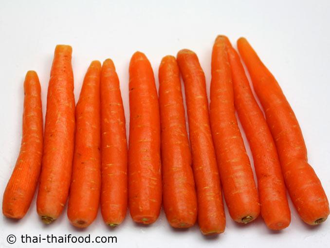 เบบี้แครอทสีส้ม