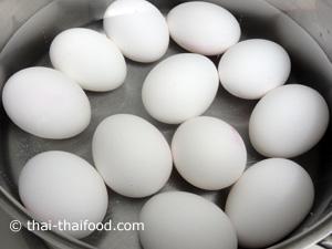 ต้มไข่เค็มในน้ำเดือดไฟอ่อนๆ