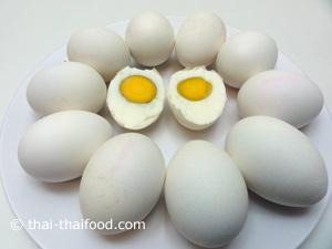 ไข่เค็ม พร้อมใช้
