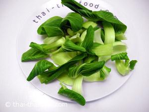 ผักกวางตุ้งฮ่องกงหั่นท่อน