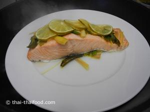 ปลาแซลมอนนึ่ง