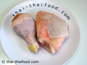 เตรียมน่องไก่สะโพกไก่อกไก่