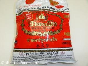 เตรียมชาไทย
