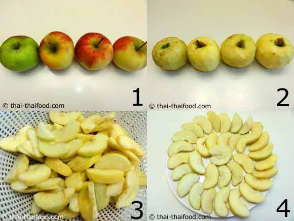 เตรียมแอปเปิ้ล