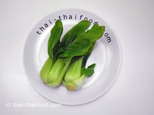 หั่นผักกวางตุ้ง