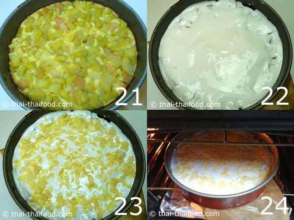 นำเค้กออกจากเตาอบ แล้วนำไข่ขาวใส่ด้านบน โรยด้วยอัลมอนด์สไลด์บาง แล้วนำเค้กเข้าอบอีกรอบ
