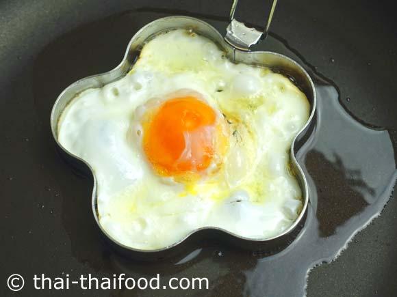 ไข่เค็มดาวทอดสุกดีตามต้องการ