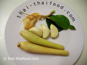 เตรียมข่าตะไคร้ใบมะกรูดรากผักชีกระเทียม
