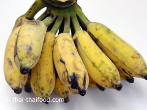 กล้วยน้ำว้าสุก