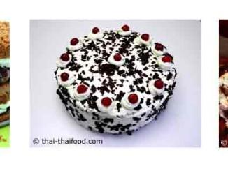 แบล็คฟอร์เรสต์เค้ก