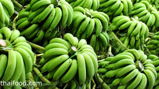 กล้วยหอม (Cavendish Banana) เป็นพันธุ์กล้วยชนิดหนึ่ง มีหลายสายพันธุ์