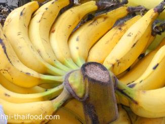 กล้วยเล็บมือนาง (Lebmuernang Banana) เป็นพืชตระกูลกล้วย เกิดจากกล้วยป่ากลายพันธุ์