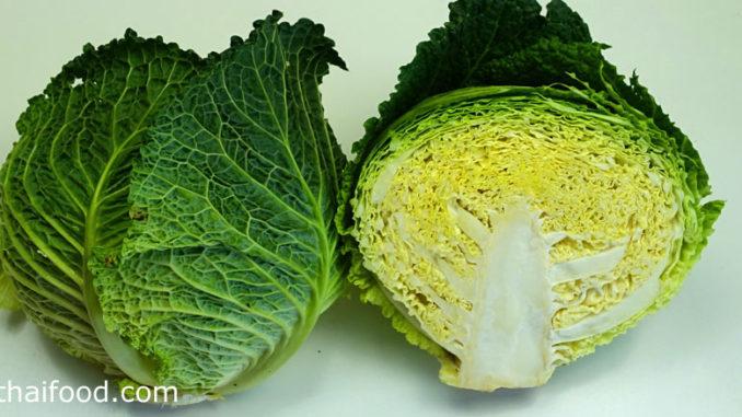 กะหล่ำปลีใบย่น (Savoy Cabbage) เป็นกะหล่ำปลีชนิดหนึ่ง มีใบกว้างเป็นคลื่นย่นมาก ผิวใบหยิกย่นขอบใบย่น หุ้มซ้อนกันแน่นหลายชั้นกลมแน่น มีสีเขียวรสชาติหวานกรอบ