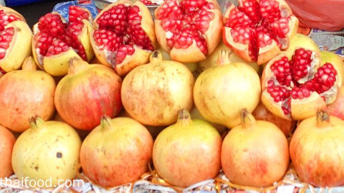 ทับทิม (Pomegranate) ผลมีทรงกลมมีจุกด้านบน เปลือกหนาผิวเรียบเกลี้ยง ผลสีแดงอมเหลือง มีเนื้อชุ่มน้ำสีแดง สีชมพูอมแดงหุ้มเมล็ดอยู่ รสชาติหวานหรือหวานอมเปรี้ยว