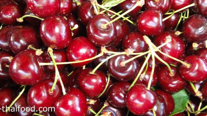 เชอร์รี (Cherry) เป็นไม้ยืนต้น ผลกลมเล็กๆ มีก้านยาว ผลสุกสีแดง สีแดงเข้ม สีส้ม หรือสีเหลือง มีเนื้อสีแดง เนื้อนุ่มฉ่ำน้ำ รสชาติหวานหรือหวานอมเปรี้ยว ตามสายพันธุ์