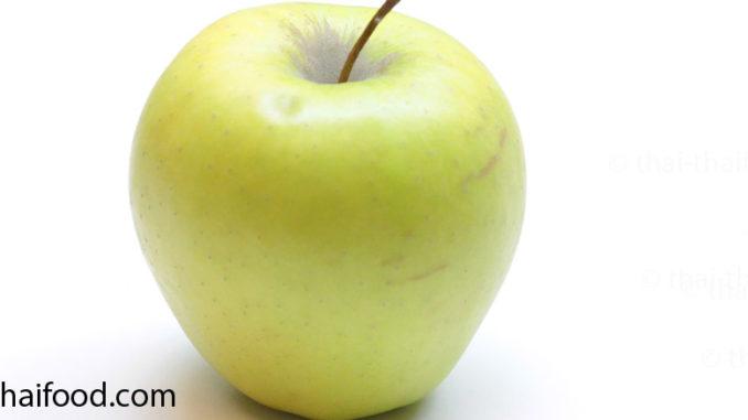 แอปเปิ้ลสีเหลือง (Yellow Apple) ผลทรงกลม ตรงก้นผลมีรอยบุ๋มลึก ผิวเปลือกบางผิวเรียบ ผลมีสีเหลือง เนื้อแน่นฉ่ำน้ำสีขาวนวล รสชาติหวาน มีกลิ่นหอม