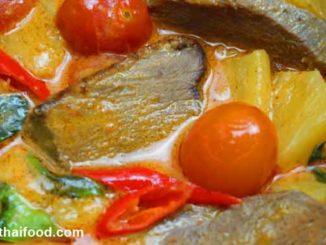 แกงเผ็ดเป็ดย่าง-roasted-duck-with-red-curry